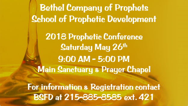 2018 Prophetic Conference