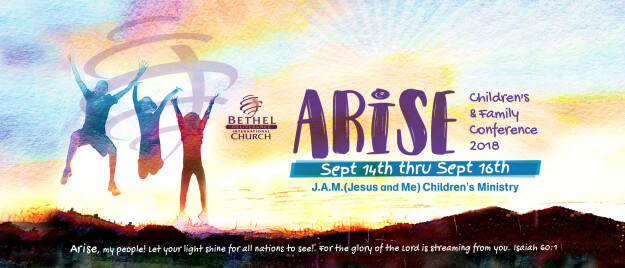 Arise Children and Family 2018 Conference